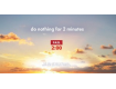 nothing2mins-300x150